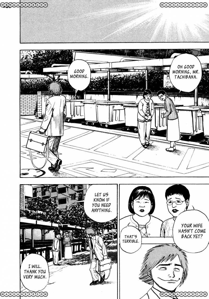 Igyoujin Oniwakamaru 30 Page 2