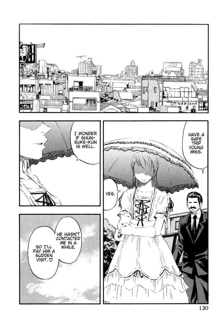Yuria 100 Shiki 7 Page 2