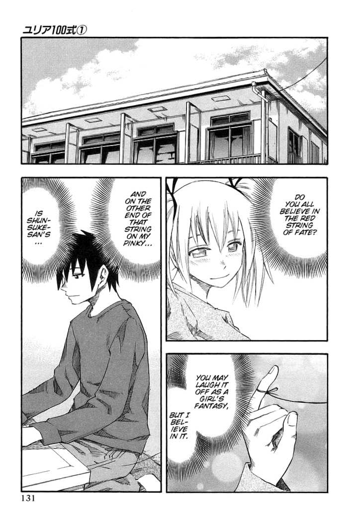 Yuria 100 Shiki 7 Page 3