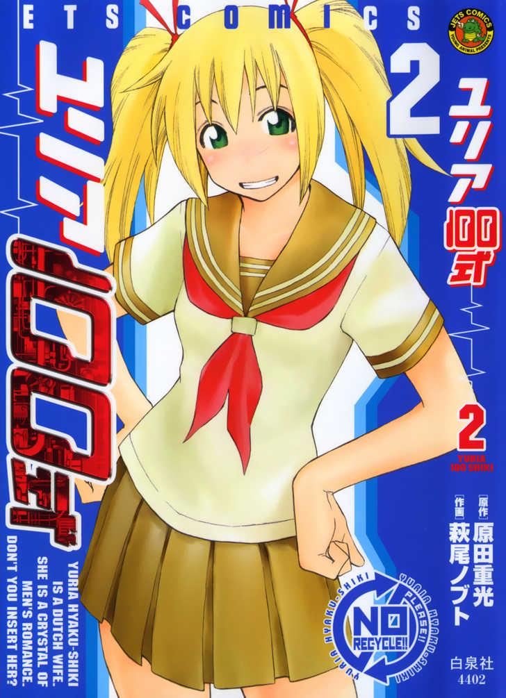 Yuria 100 Shiki 9 Page 1