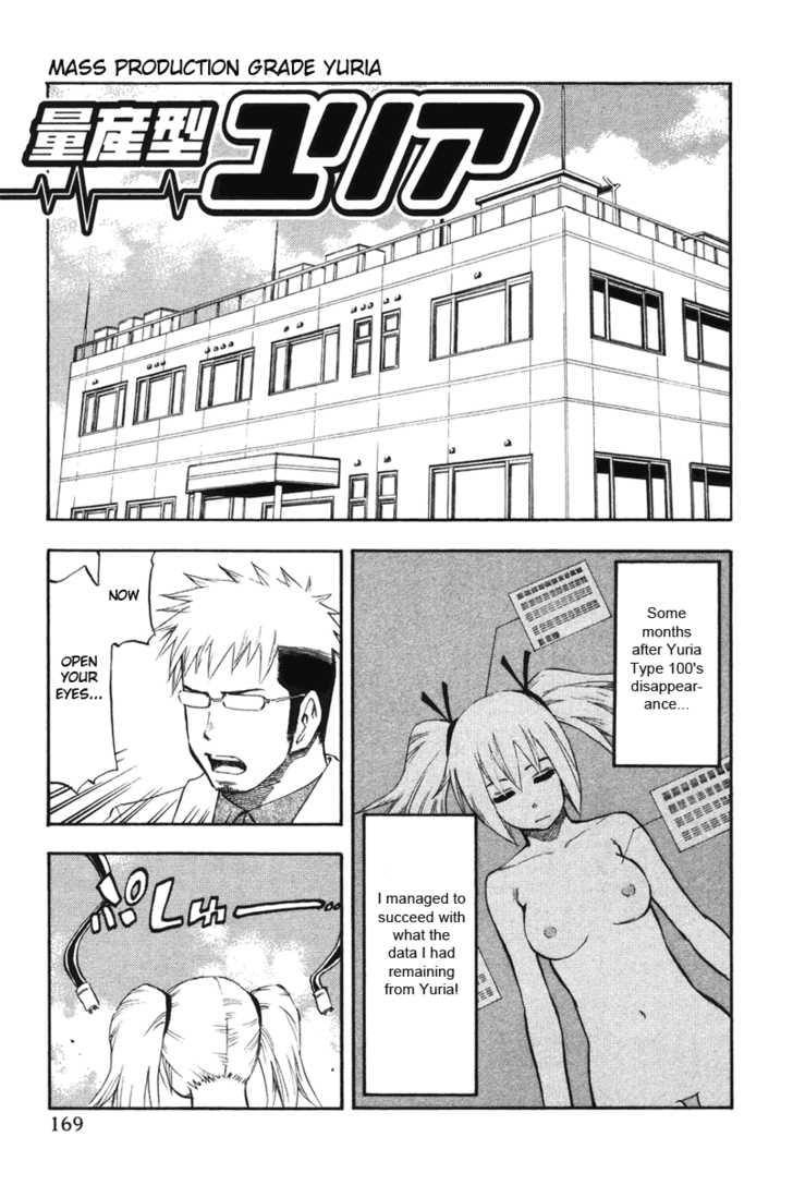 Yuria 100 Shiki 16.5 Page 2