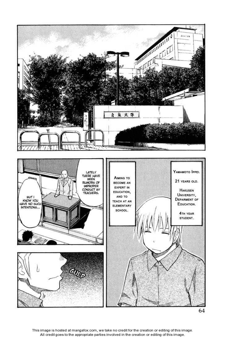 Yuria 100 Shiki 36 Page 2
