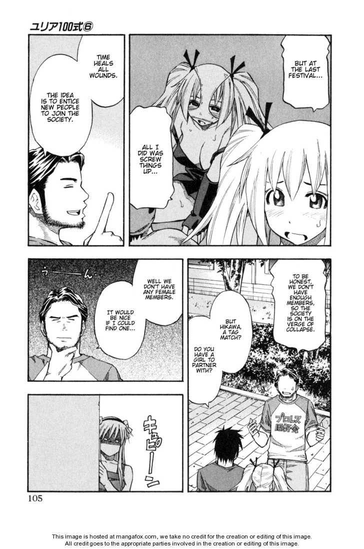 Yuria 100 Shiki 46 Page 3