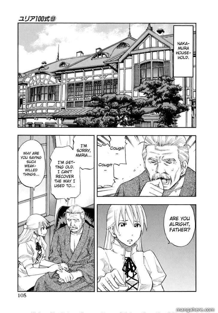Yuria 100 Shiki 70 Page 2