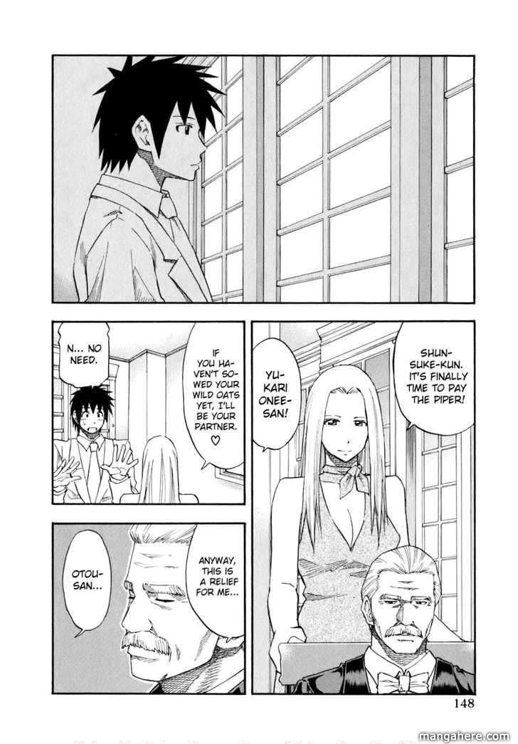Yuria 100 Shiki 72 Page 2