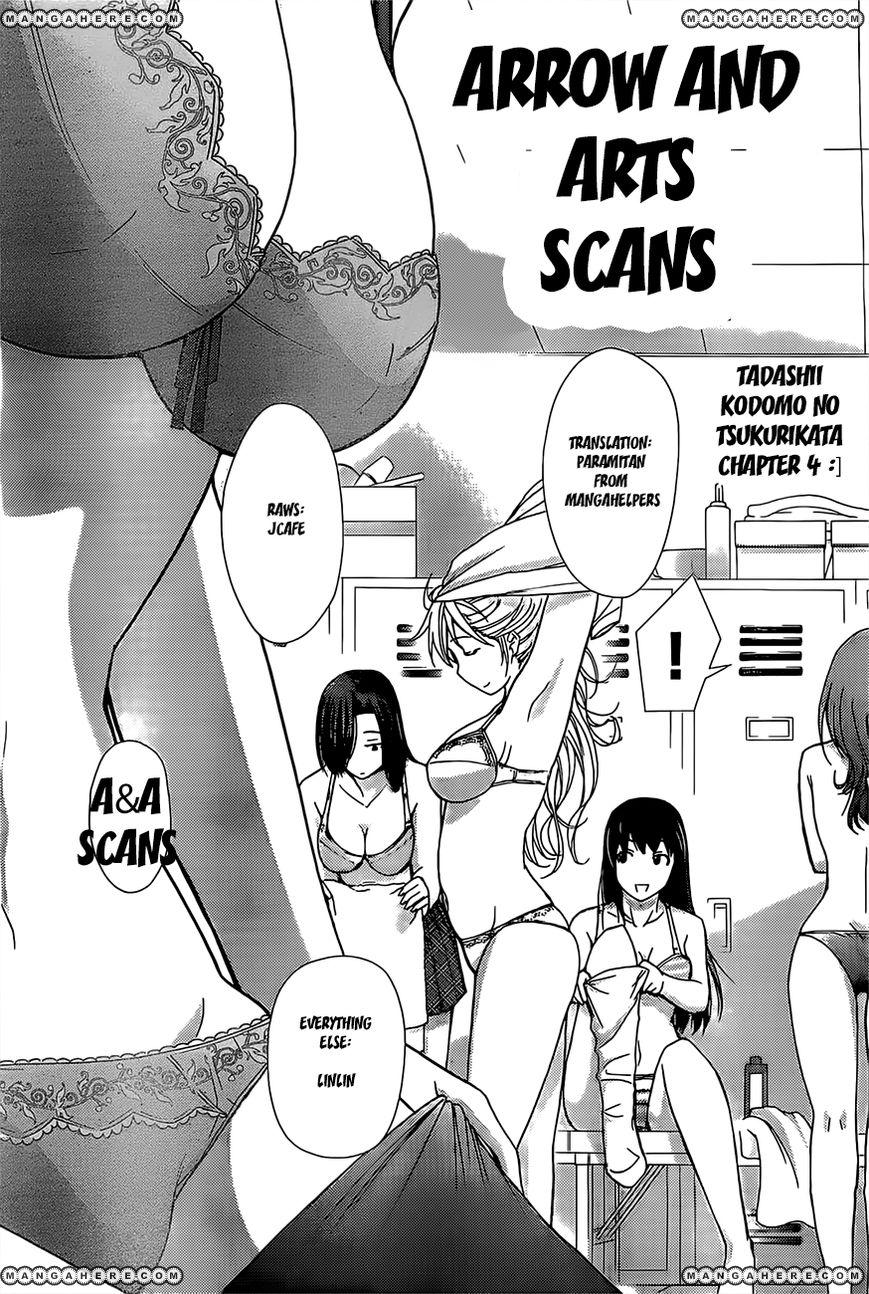Tadashii Kodomo no Tsukurikata! 4 Page 1