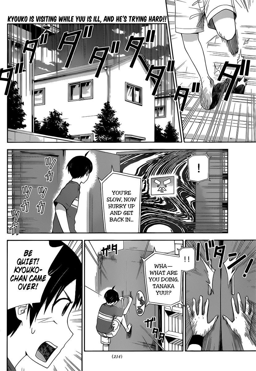 Tadashii Kodomo no Tsukurikata! 32 Page 2