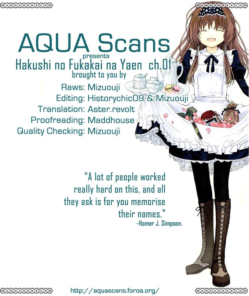 Hakushi no Fukakai na Yaen 1 Page 1