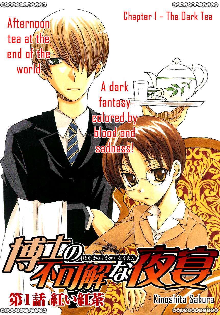 Hakushi no Fukakai na Yaen 1 Page 2