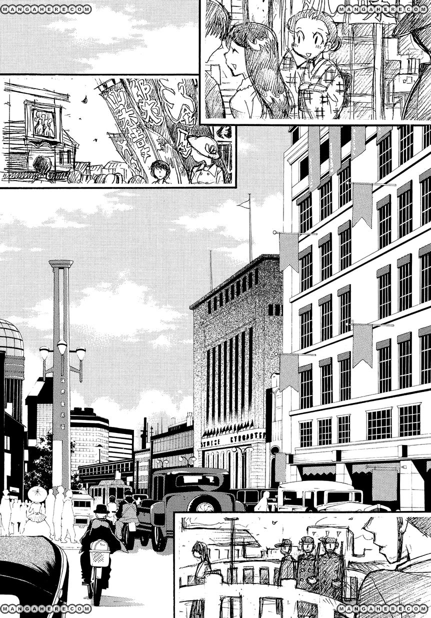 Hakushi no Fukakai na Yaen 1 Page 3