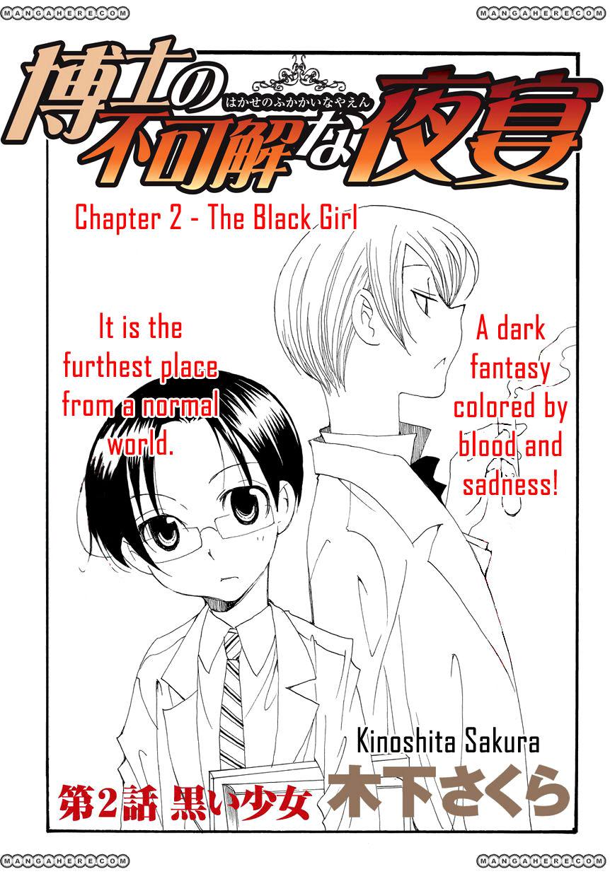 Hakushi no Fukakai na Yaen 2 Page 3