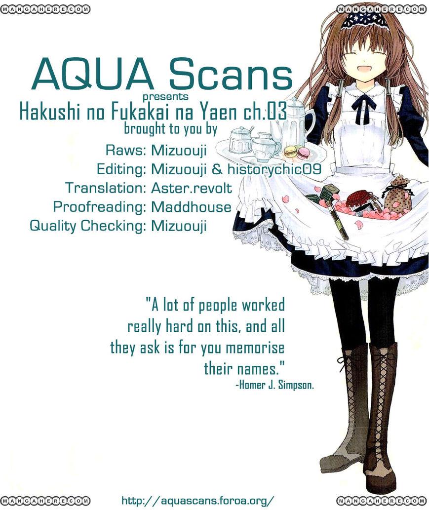 Hakushi no Fukakai na Yaen 3 Page 1