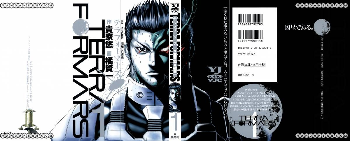 Terra Formars 1 Page 1