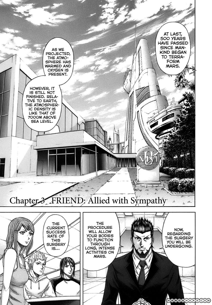 Terra Formars 9 Page 1