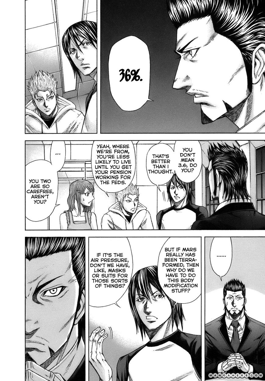 Terra Formars 9 Page 2