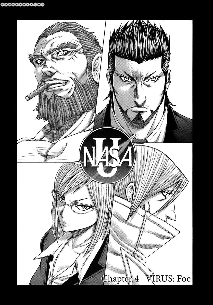 Terra Formars 10 Page 1