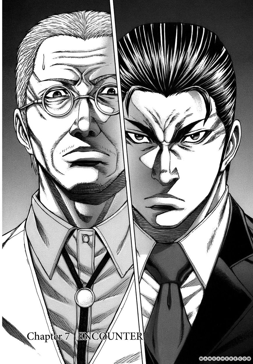 Terra Formars 13 Page 2