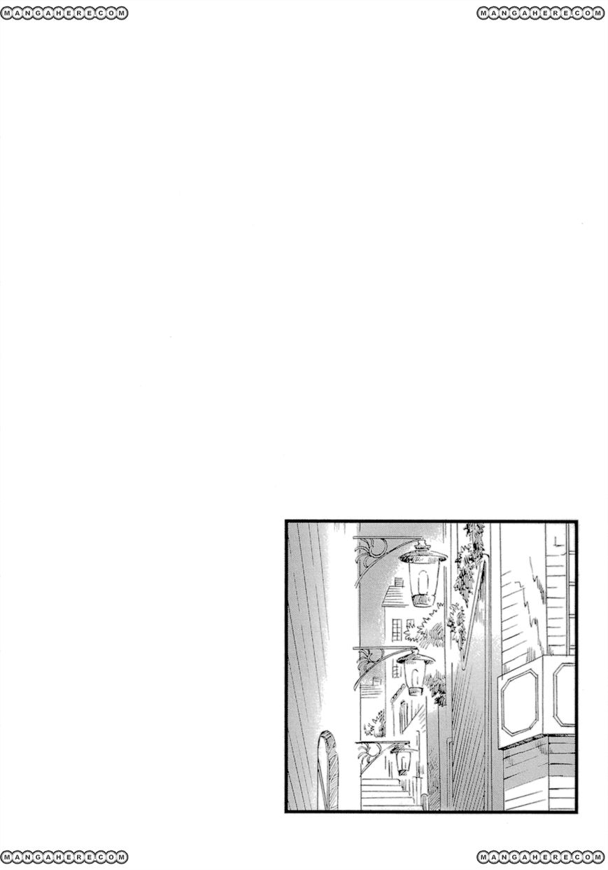 Baku (BIKKE) 3 Page 4