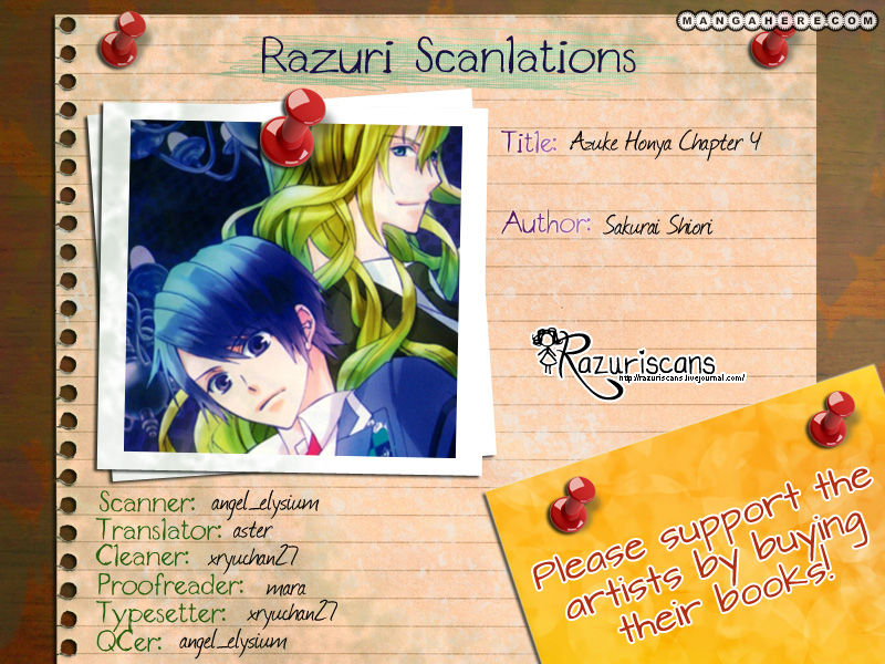 Azuke Honya 4 Page 1