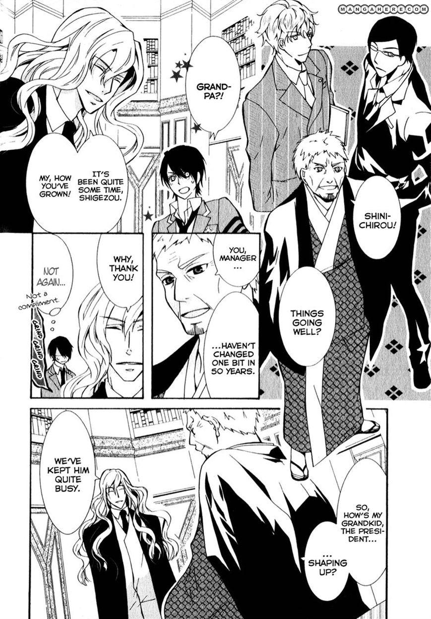 Azuke Honya 6 Page 3
