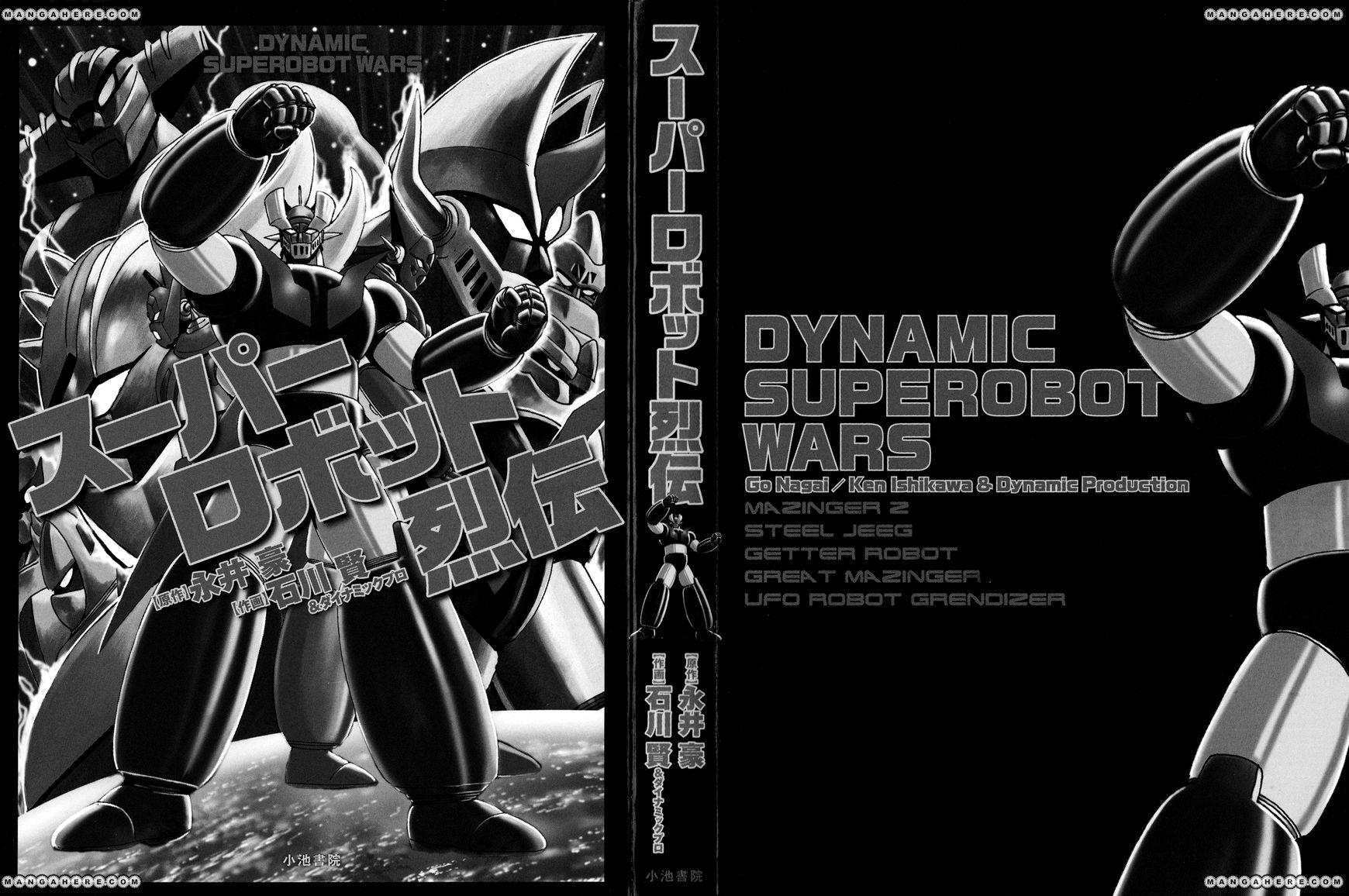 Super Robot Retsuden 1 Page 2