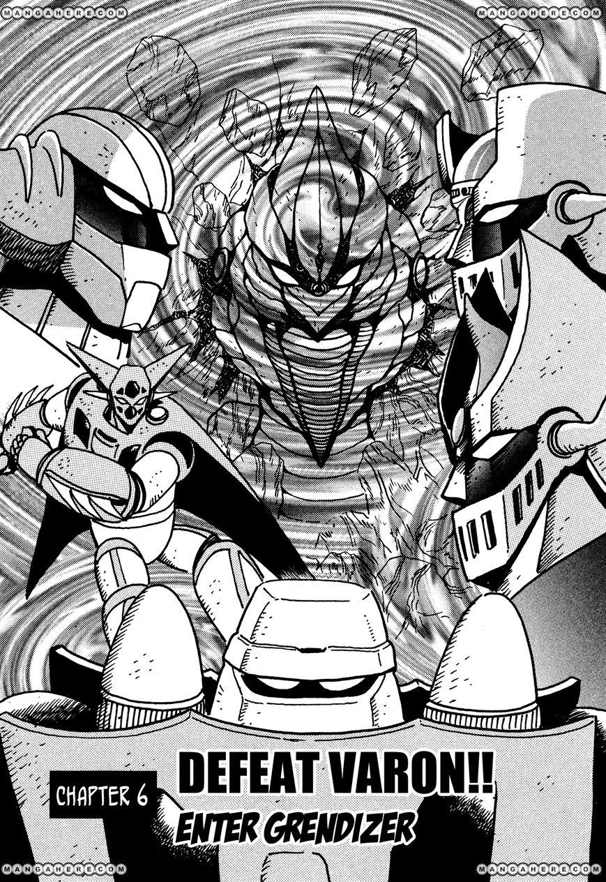 Super Robot Retsuden 6 Page 1