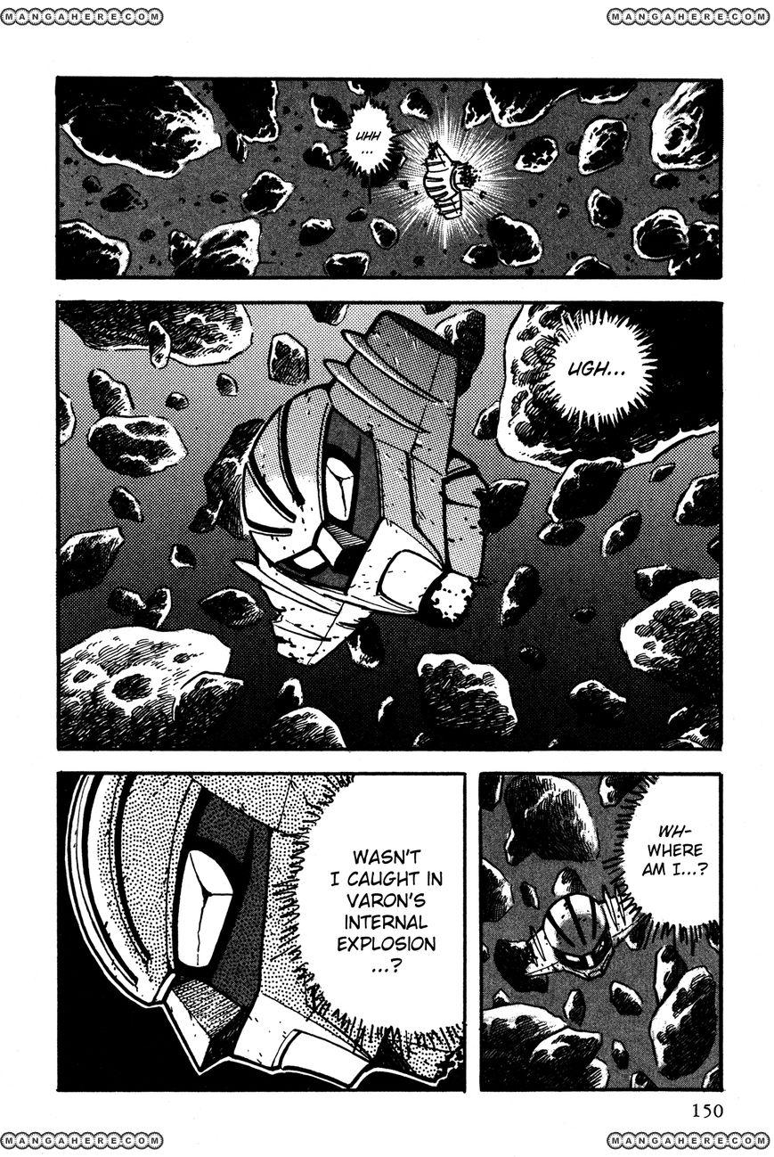 Super Robot Retsuden 7 Page 2