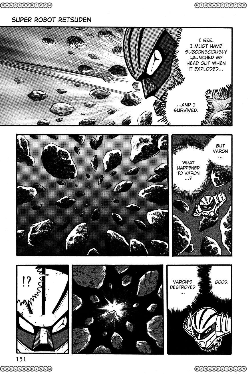 Super Robot Retsuden 7 Page 3