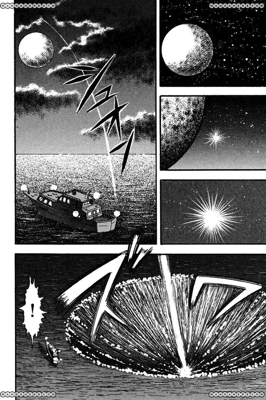 Super Robot Retsuden 8 Page 2