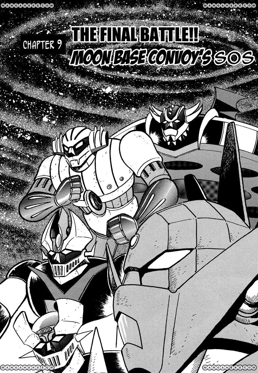 Super Robot Retsuden 9 Page 1