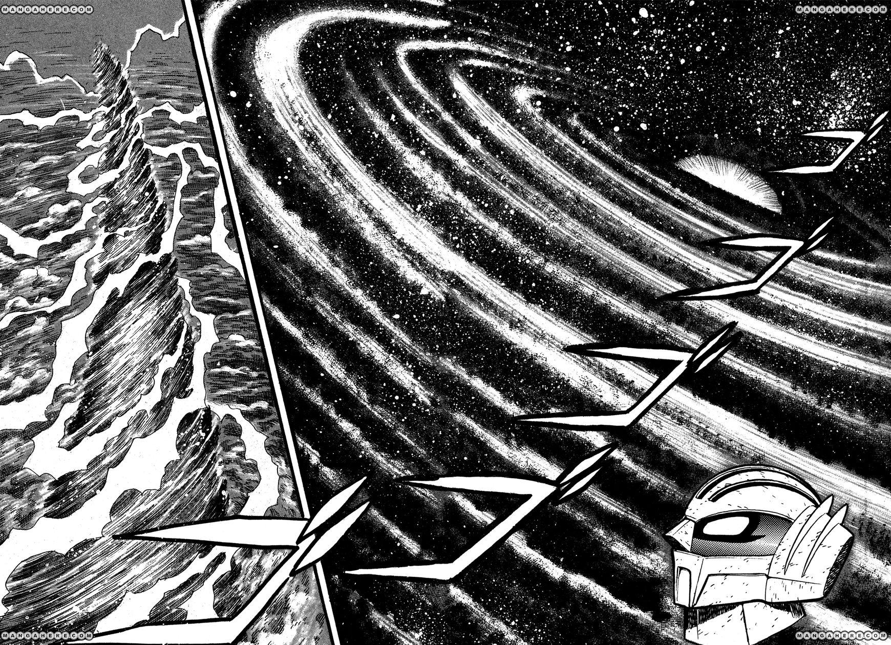 Super Robot Retsuden 9 Page 2
