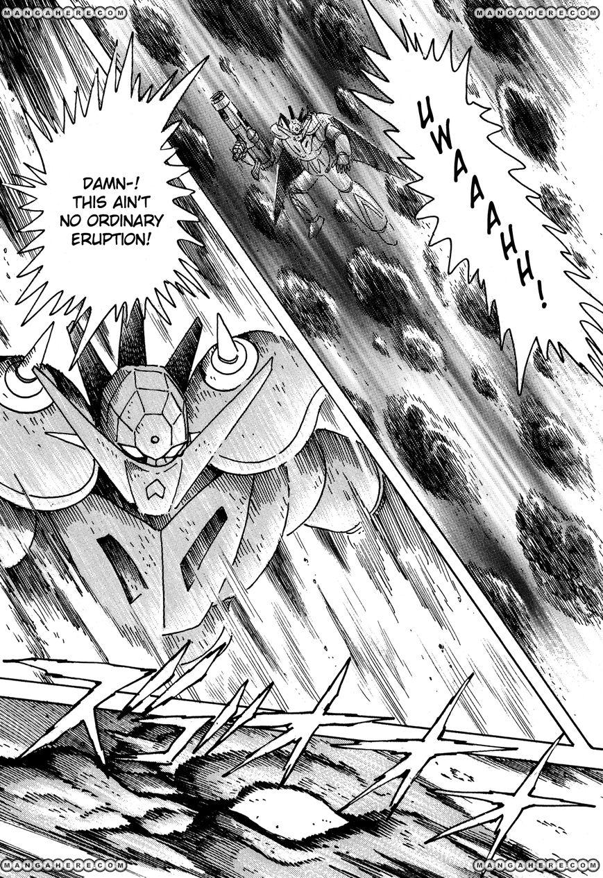 Super Robot Retsuden 10 Page 2