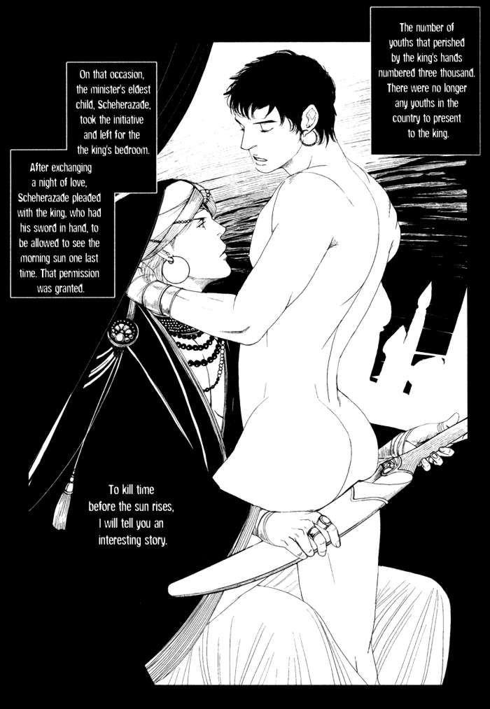Senya Ichiya - Shitone no Himegoto 2 Page 1