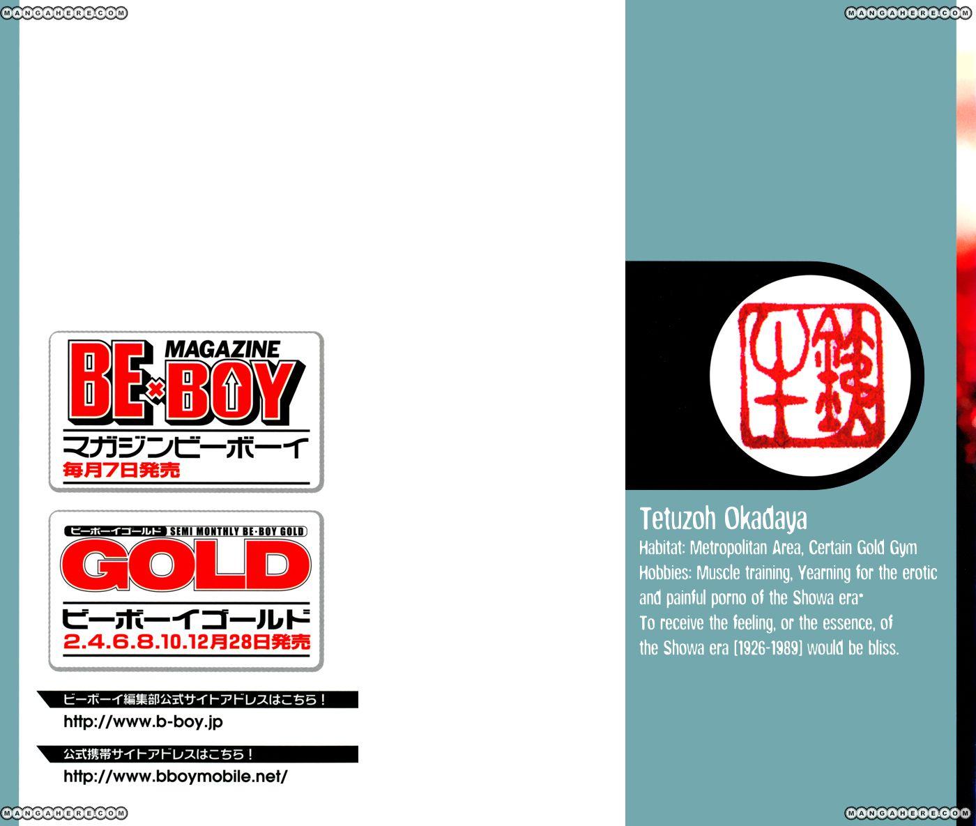 Senya Ichiya - Shitone no Himegoto 3 Page 4