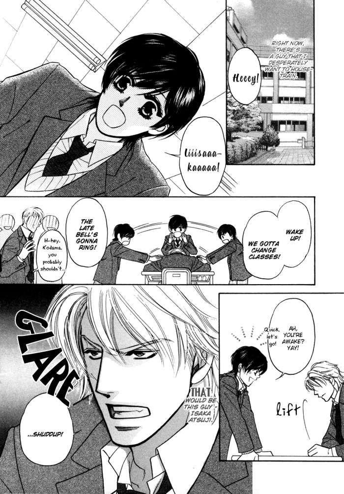 Moero! Ii Otoko 3 Page 2