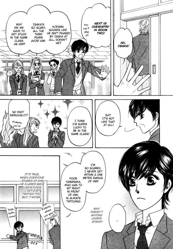 Moero! Ii Otoko 3 Page 3