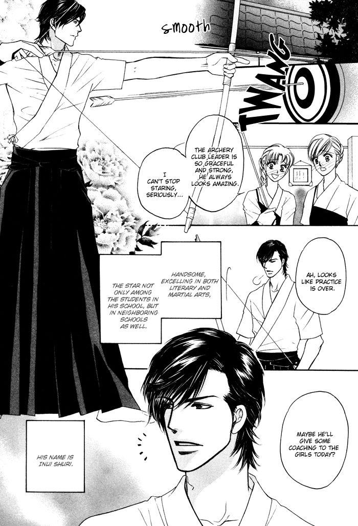 Moero! Ii Otoko 7 Page 4