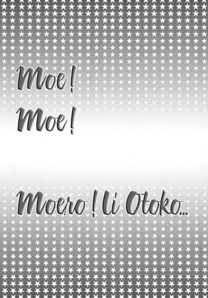 Moero! Ii Otoko 8 Page 2