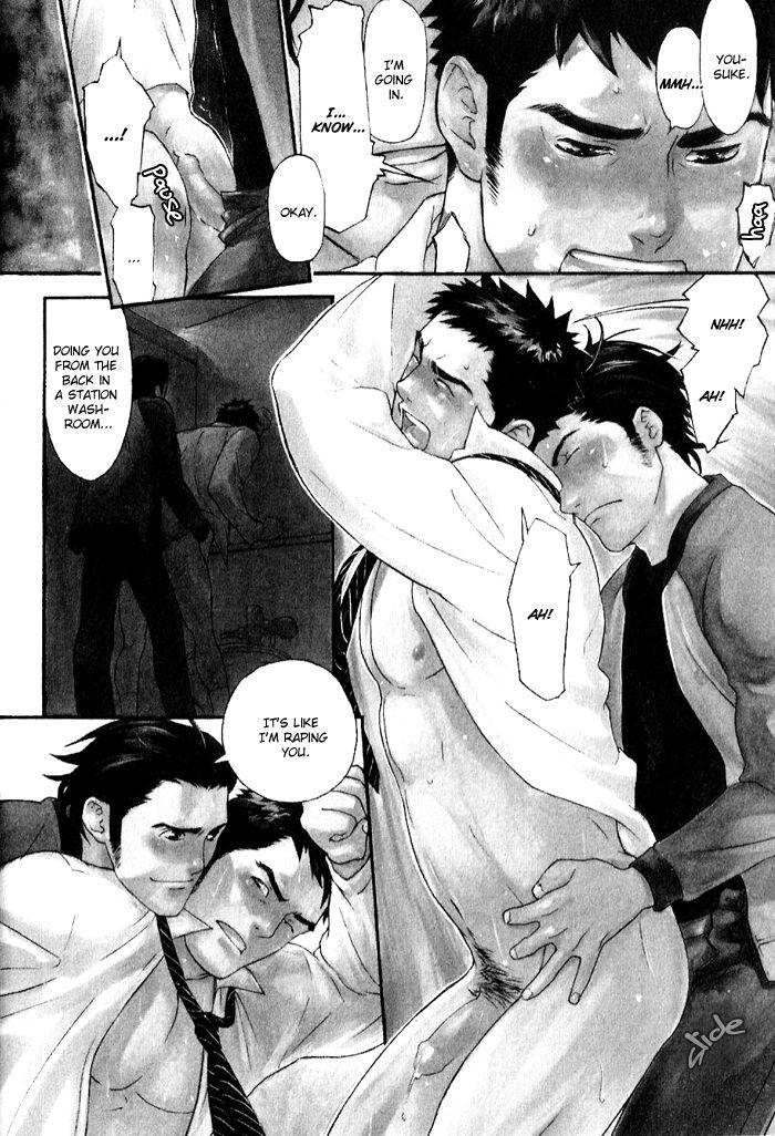 Nakayoshi Wanko 2 Page 3