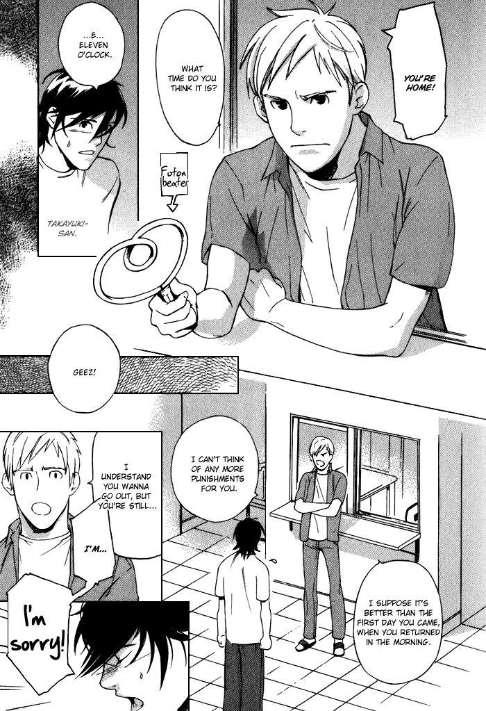 Nakayoshi Wanko 7 Page 2