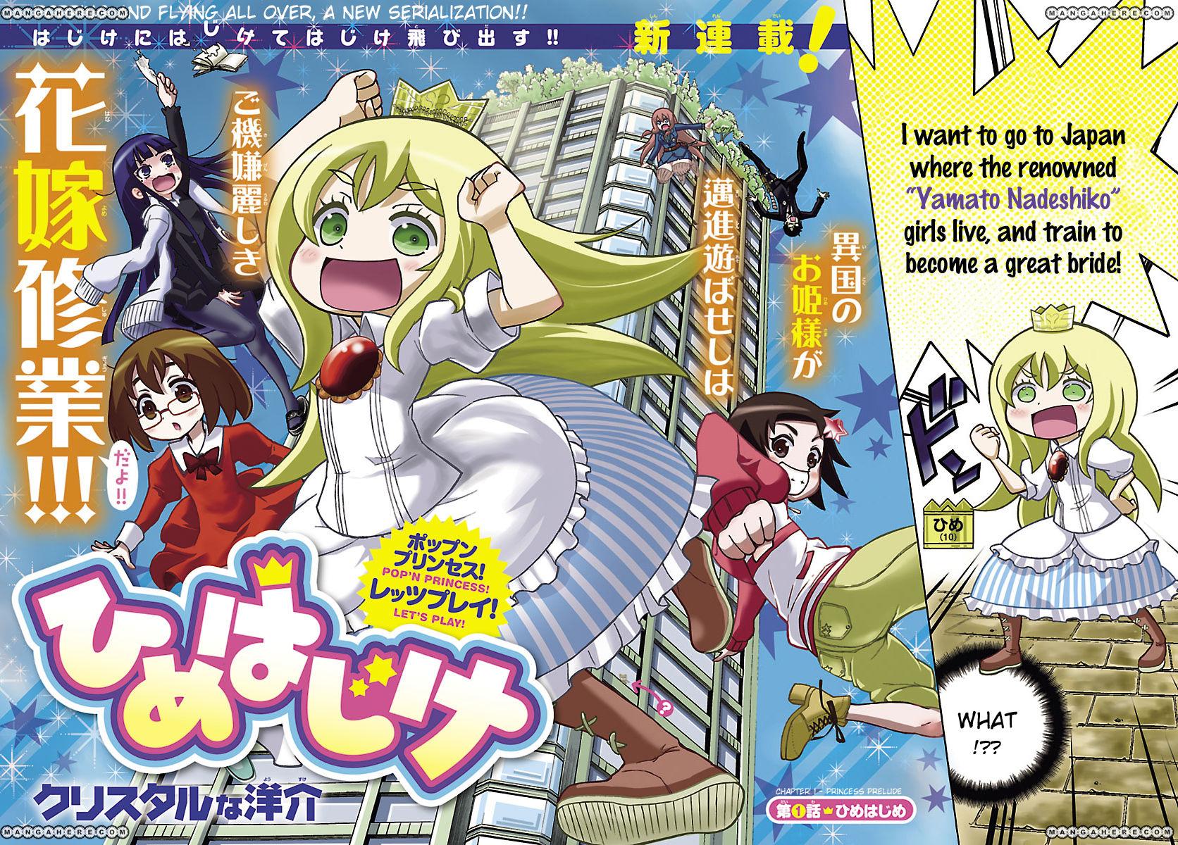 Hime Hajike 1 Page 2