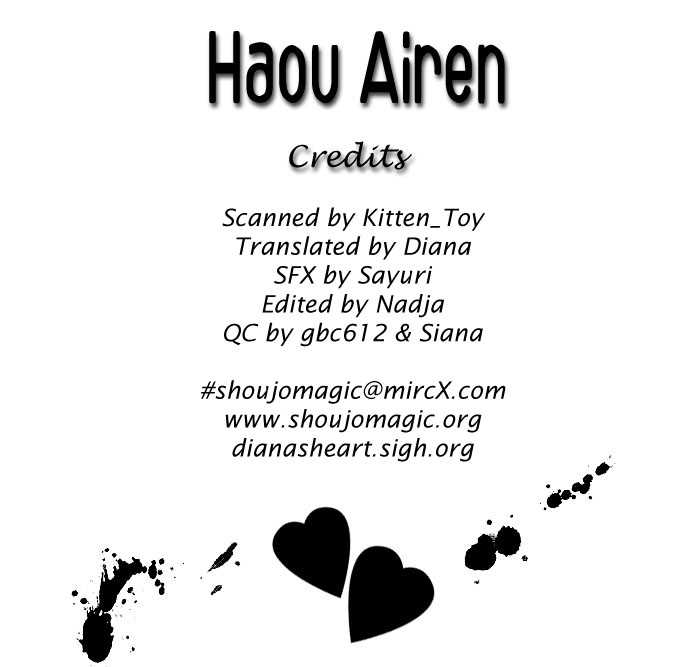 Haou Airen 7 Page 3