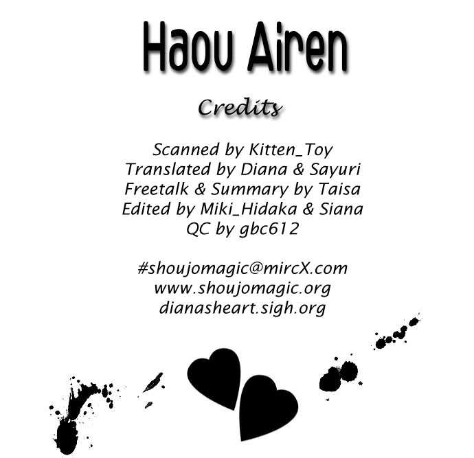 Haou Airen 11.1 Page 2