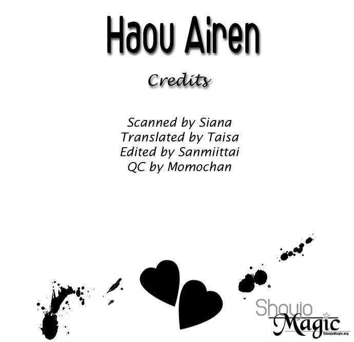 Haou Airen 26 Page 3