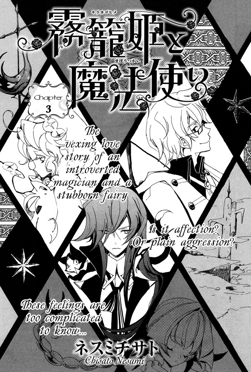 Kirikagohime to Mahou Tsukai 3 Page 1