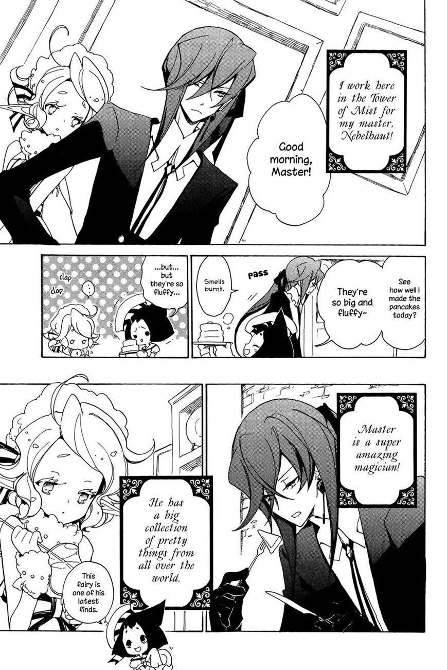 Kirikagohime to Mahou Tsukai 4 Page 2