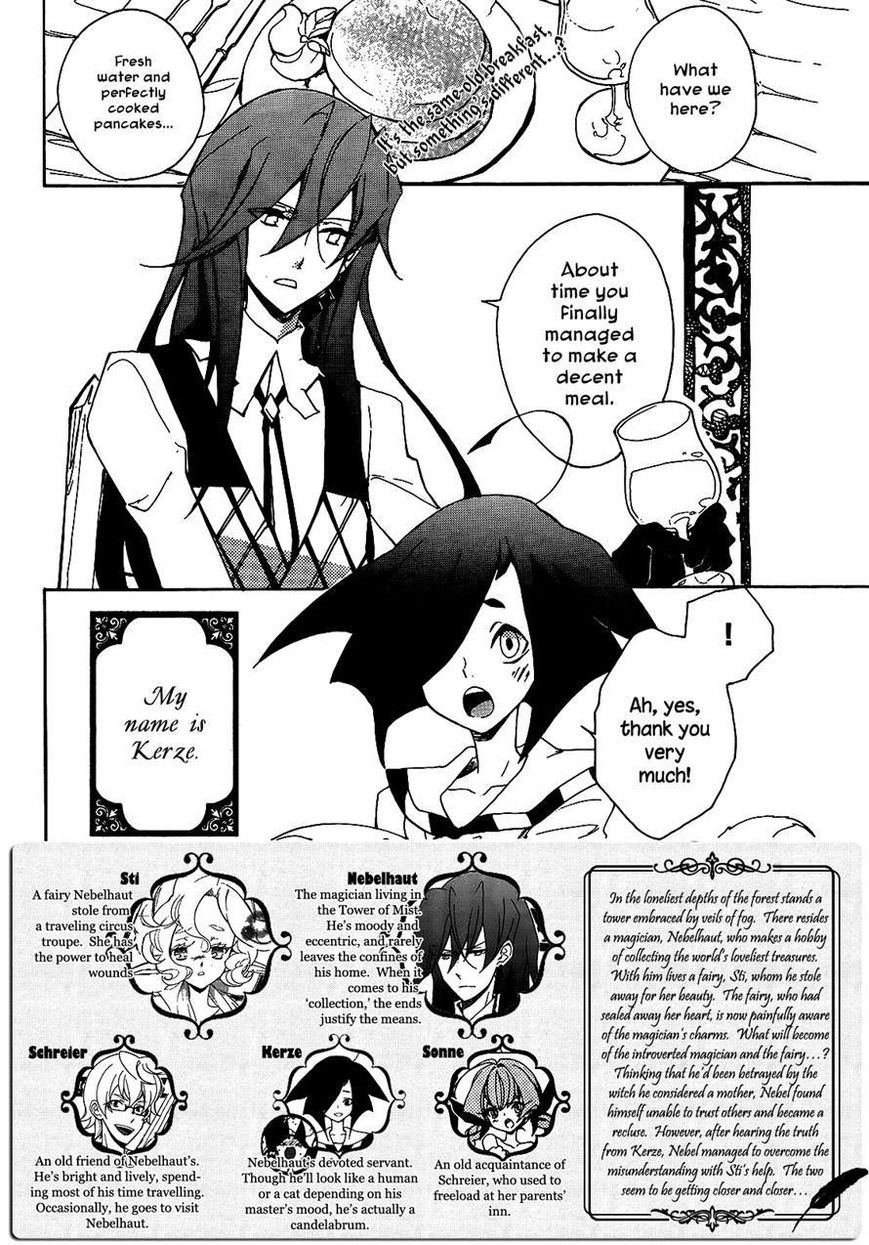 Kirikagohime to Mahou Tsukai 8 Page 2