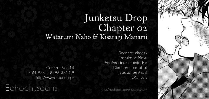 Junketsu Drop 2 Page 1