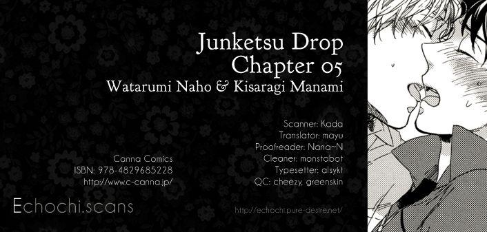 Junketsu Drop 5 Page 1