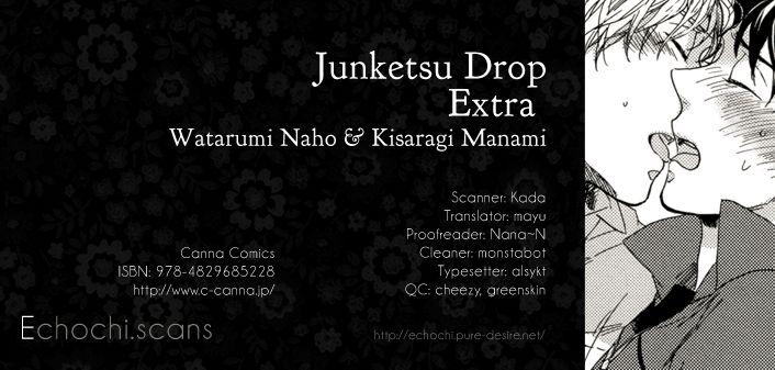 Junketsu Drop 5.5 Page 1